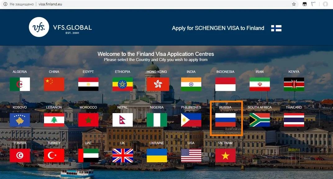 анкета на визу в финляндию